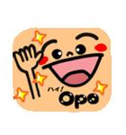 【Tagalog】大きな幸せリアクション5。(個別スタンプ:23)