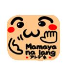 【Tagalog】大きな幸せリアクション5。(個別スタンプ:26)