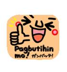 【Tagalog】大きな幸せリアクション5。(個別スタンプ:30)