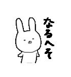 100つ子うさぎ(個別スタンプ:01)