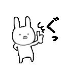100つ子うさぎ(個別スタンプ:02)