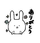 100つ子うさぎ(個別スタンプ:03)