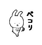 100つ子うさぎ(個別スタンプ:04)