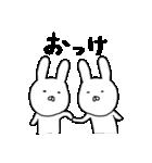 100つ子うさぎ(個別スタンプ:05)