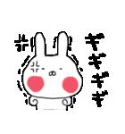 100つ子うさぎ(個別スタンプ:08)