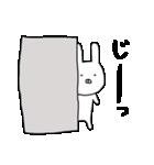 100つ子うさぎ(個別スタンプ:09)