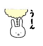 100つ子うさぎ(個別スタンプ:20)