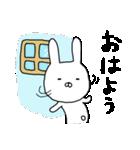 100つ子うさぎ(個別スタンプ:21)