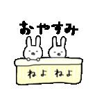 100つ子うさぎ(個別スタンプ:24)