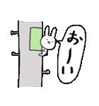 100つ子うさぎ(個別スタンプ:27)