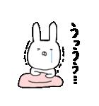 100つ子うさぎ(個別スタンプ:28)