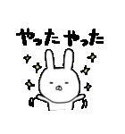 100つ子うさぎ(個別スタンプ:32)