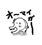 100つ子うさぎ(個別スタンプ:35)