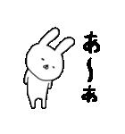 100つ子うさぎ(個別スタンプ:36)