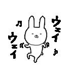 100つ子うさぎ(個別スタンプ:39)