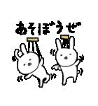 100つ子うさぎ(個別スタンプ:40)