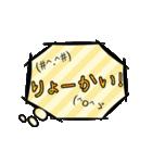 カラフル吹き出しスタンプ④(個別スタンプ:08)
