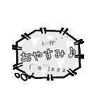 カラフル吹き出しスタンプ④(個別スタンプ:14)