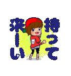 動く!頭文字「ロ」女子専用/100%広島女子(個別スタンプ:4)