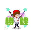 動く!頭文字「ロ」女子専用/100%広島女子(個別スタンプ:8)