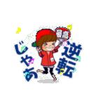 動く!頭文字「ロ」女子専用/100%広島女子(個別スタンプ:11)