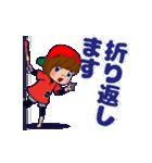 動く!頭文字「ロ」女子専用/100%広島女子(個別スタンプ:17)