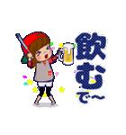 動く!頭文字「ロ」女子専用/100%広島女子(個別スタンプ:21)