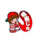 動く!頭文字「ロ」女子専用/100%広島女子(個別スタンプ:22)