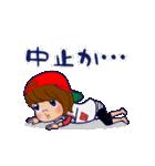 動く!頭文字「ロ」女子専用/100%広島女子(個別スタンプ:23)