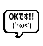 毎日使いたい顔文字10 めちゃかわいい編(個別スタンプ:02)