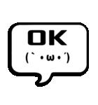 毎日使いたい顔文字10 めちゃかわいい編(個別スタンプ:03)