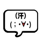 毎日使いたい顔文字10 めちゃかわいい編(個別スタンプ:06)