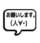 毎日使いたい顔文字10 めちゃかわいい編(個別スタンプ:08)