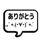 毎日使いたい顔文字10 めちゃかわいい編(個別スタンプ:09)