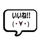 毎日使いたい顔文字10 めちゃかわいい編(個別スタンプ:10)