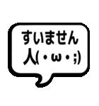 毎日使いたい顔文字10 めちゃかわいい編(個別スタンプ:15)