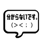 毎日使いたい顔文字10 めちゃかわいい編(個別スタンプ:21)