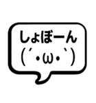 毎日使いたい顔文字10 めちゃかわいい編(個別スタンプ:23)