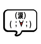 毎日使いたい顔文字10 めちゃかわいい編(個別スタンプ:26)