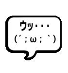 毎日使いたい顔文字10 めちゃかわいい編(個別スタンプ:28)