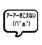 毎日使いたい顔文字10 めちゃかわいい編(個別スタンプ:31)