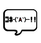 毎日使いたい顔文字10 めちゃかわいい編(個別スタンプ:38)