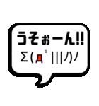 毎日使いたい顔文字10 めちゃかわいい編(個別スタンプ:40)