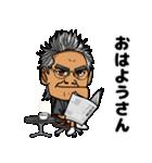 銀スタ(個別スタンプ:01)