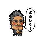 銀スタ(個別スタンプ:03)