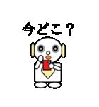 ロビンちゃん(個別スタンプ:02)