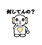 ロビンちゃん(個別スタンプ:03)