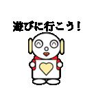 ロビンちゃん(個別スタンプ:04)