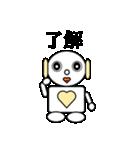 ロビンちゃん(個別スタンプ:06)