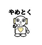 ロビンちゃん(個別スタンプ:08)